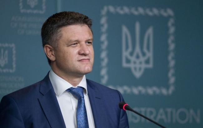 Фото: Дмитрий Шимкив разместил свою е-декларацию