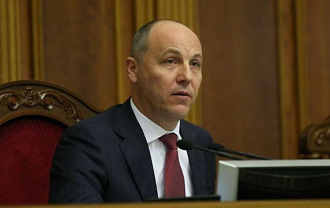 Рада не будет рассматривать закон по реинтеграции Донбасса на этой неделе, - Парубий