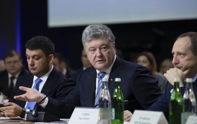Местные выборы 2020 состоятся при условии объединения общин на всей территории Украины, - Порошенко