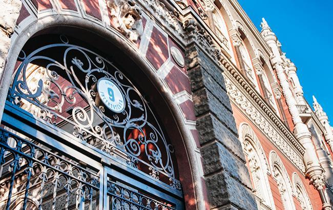 Фото: НБУ отозвал лицензии одного из банков (НБУ)