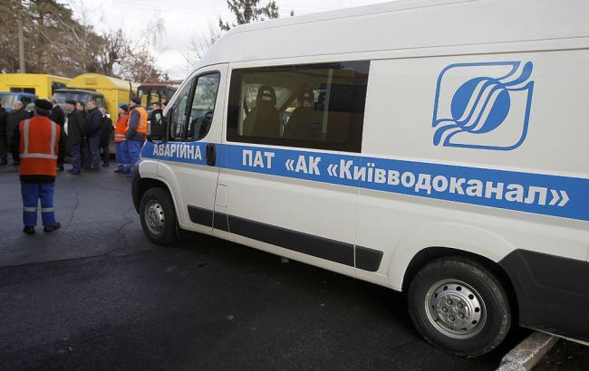 """Фото: """"Киевводоканал"""""""