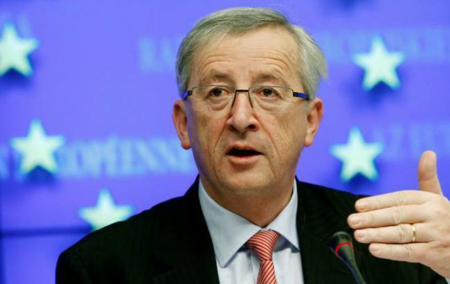 Фото: Жан-Клод Юнкер рассказал, когда Украине будет предоставлен безвизовый режим с ЕС