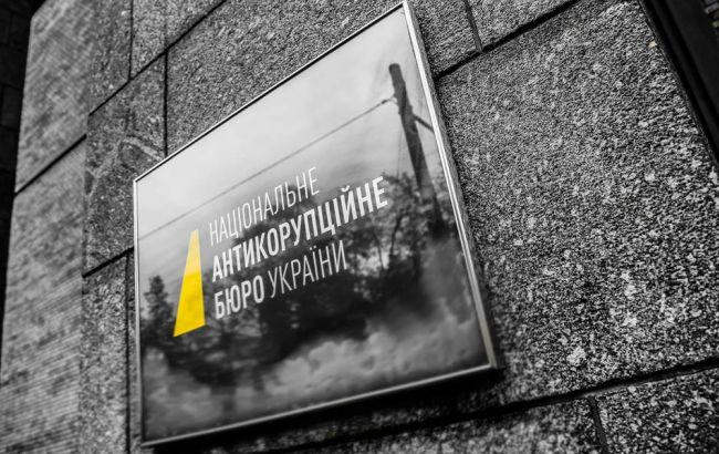 НАБУ підозрює Адміністрацію морпортів в порушенні правил тендеру на 712 млн гривень