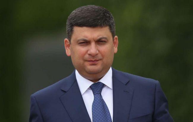 В 2016 году Украина сэкономила 8 млрд гривен на госзакупках, - Гройсман