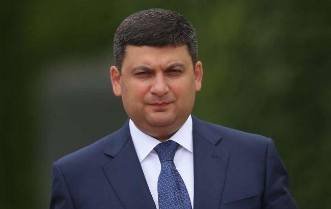 Гройсман: энергетическая блокада угрожает разрушительными последствиями для Украинского государства