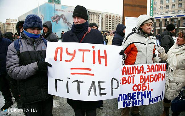 Акция протеста в Киеве (фото: РБК-Украина)