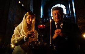 Порошенко попросил лидеров фракций поддержать создание единой украинской православной церкви (Фото: president.gov.ua)