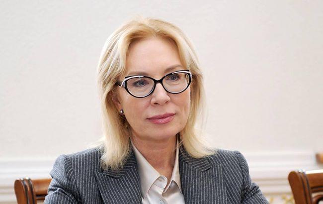 """Экипаж """"Механика Погодина"""" не задерживали, - Денисова"""