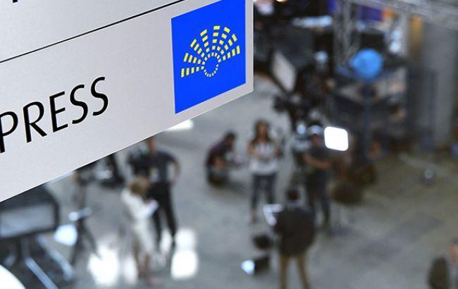 Фото: СМИ (flickr.com/european_parliament)