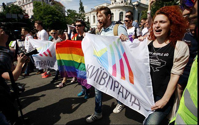 Фото: Марш равенства (РБК-Украина)