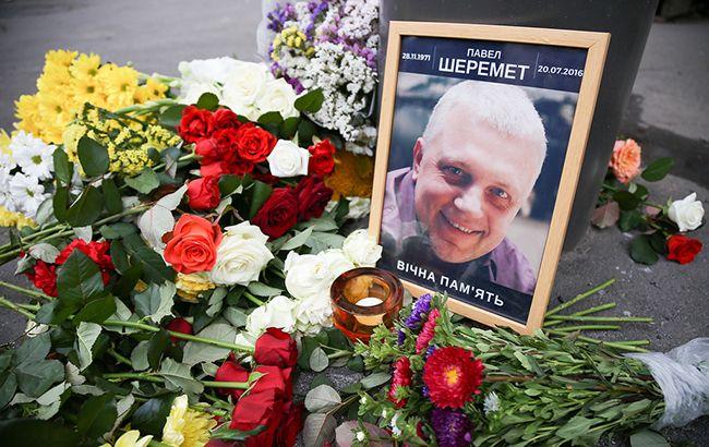 США призвали наказать виновных в убийстве Шеремета