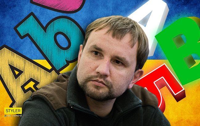 """""""Посилення русифікації"""": В'ятрович  розкритикував ідею переходу на латиницю"""