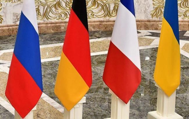 В АПУ немає інформації про саміті з Донбасу без участі Росії