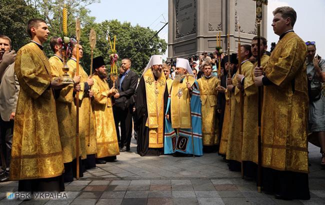 Фото: Володимирська гірка (РБК-Україна)