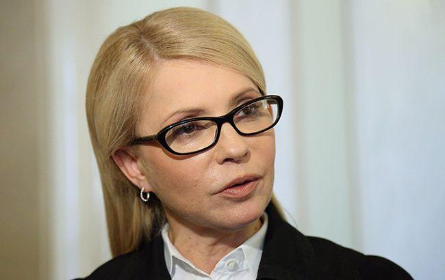 Тимошенко: новини і свіжі рейтинги на виборах президента України 2019