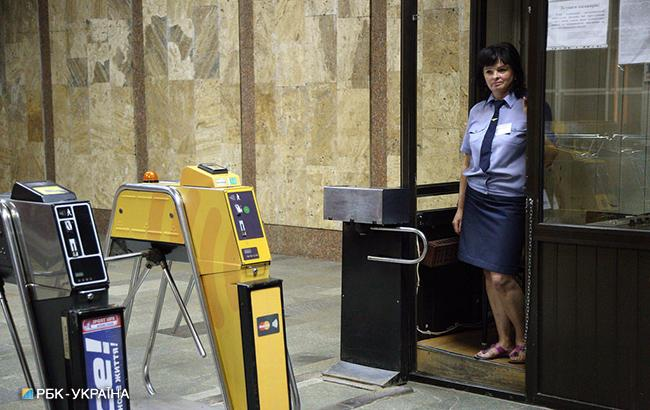 Фото: метро в Киеве (Виталий Носач, РБК-Украина)