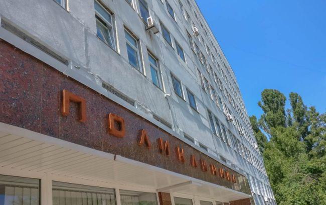 Когда в Украине откроются поликлиники: в Минздраве сделали заявление