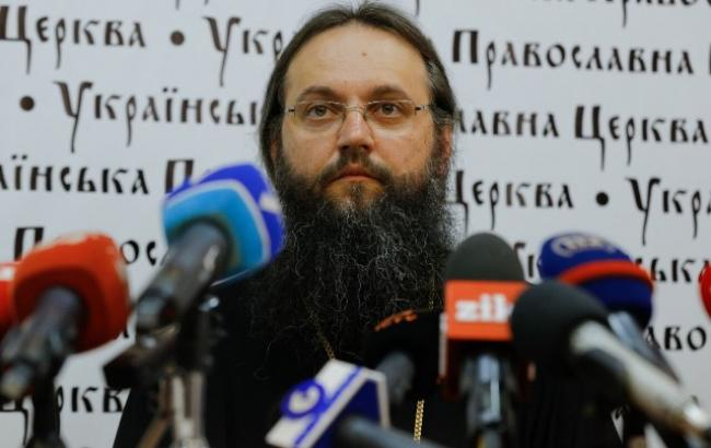 Московский патриархат исключил совместные службы с ПЦУ
