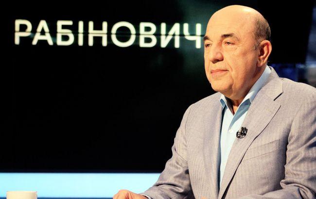 """Рабинович: мы воплотим программу """"За життя"""" через три месяца после выборов"""
