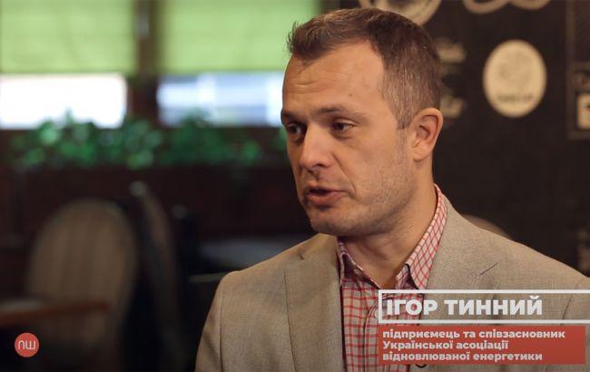 Україні потрібна реформа у сфері поводження з відходами, - Тинний