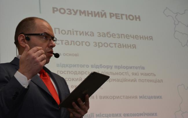 """""""Умный регион"""" - это инновационный план преобразований для Одесской области, - Степанов"""