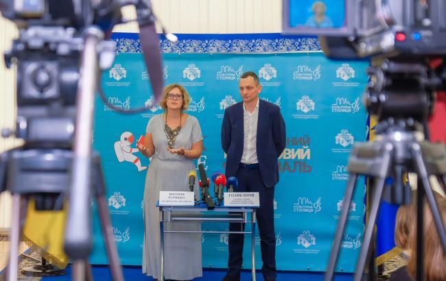 Фото: Виктория Нарижная и Юрий Голик
