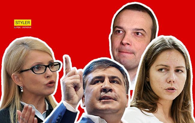 """Список """"зрадофилов"""": Сарган сообщила, кто критиковал власть во время """"спецоперации Бабченко"""""""