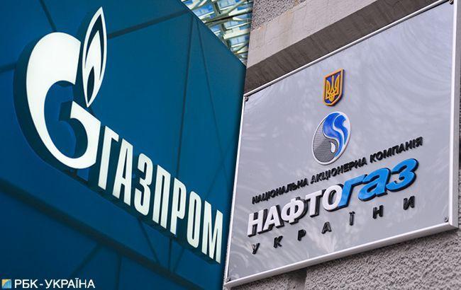 """""""Газпром"""" не веде з """"Нафтогазом"""" переговорів про перегляд ціни на газ"""