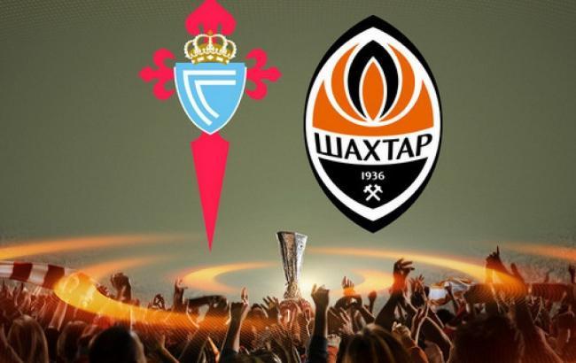 Фото: Сельта - Шахтар, де дивитися матч