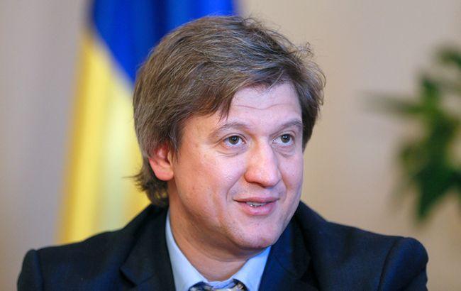Меморандум сМВФ предусматривает создание антикоррупционного суда— Данилюк