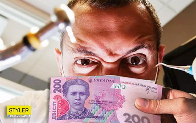Коррупция (Коллаж РБК-Украина)