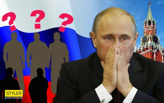 Фото: таємне обіцяють зробити явним (Колаж РБК-Україна)