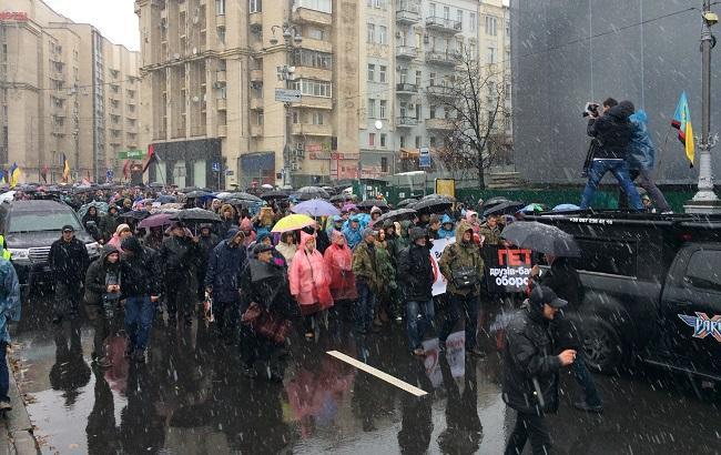 """Фото: """"Марш возмущенных"""" в Киеве (РБК-Украина)"""