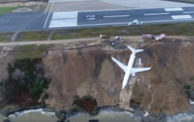 Фото: аварія (скріншот з відео)