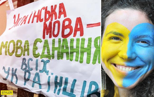 День української писемності та мови: топ-15 цікавих фактів