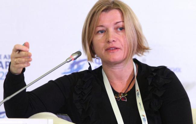 Геращенко прокомментировала назначение Грызлова в контактную группу