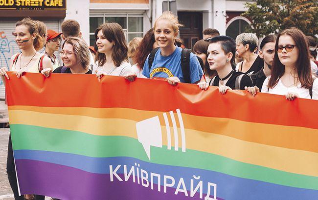 КиевПрайд: в столице Украины пройдет Марш Равенства