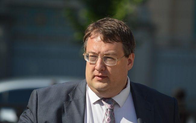 НФ требует у ГПУ допросить Фирташа, Левочкина и Хорошковского