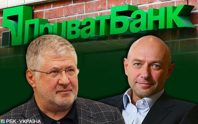 ПриватБанк выиграл апелляцию в Лондоне по делу против Коломойского
