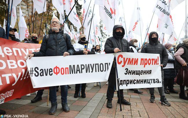 В Киеве устроили несколько акций протеста, полиция усилила меры безопасности