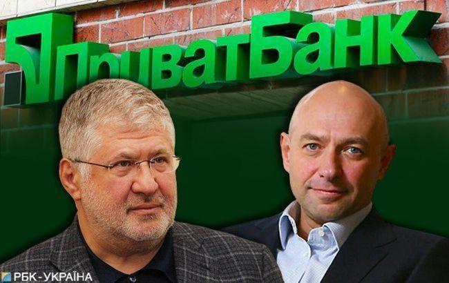 Английский суд обязал Коломойского выплатить ПриватБанку еще 1 млн фунтов