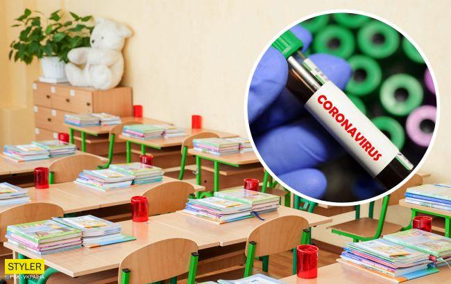 Україна вводить адаптивний карантин: як працюватимуть школи з середи