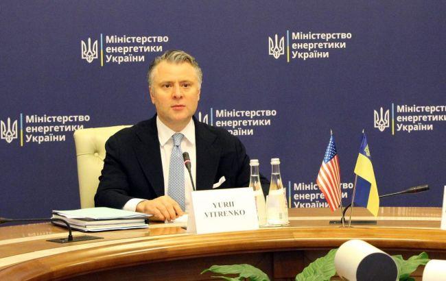 """Витренко не исключает новых исков к """"Газпрому"""""""
