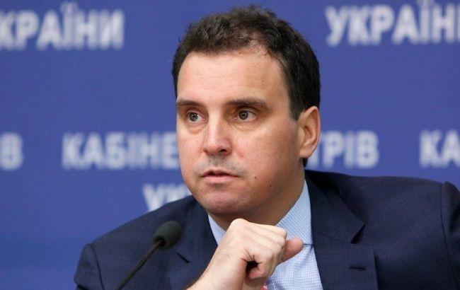 Абромавичус подав у відставку
