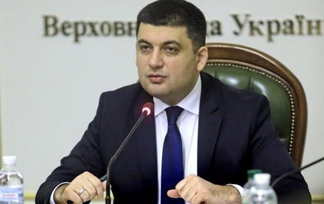 """Гройсман оголосив про вихід фракції """"Батьківщина"""" з коаліції"""