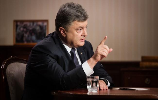 """Порошенко заявив про ведення переговорів у форматі """"Женева+"""" щодо деокупації Криму"""