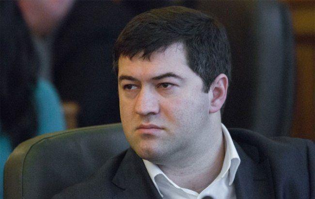 """Розстрочка для """"Укрнафти"""" ціною 1 млрд грн на місяць"""
