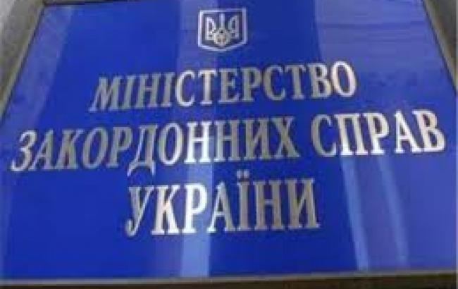 У МЗС обурені відмовою суду РФ у перегляді вироку Сенцову і Кольченко