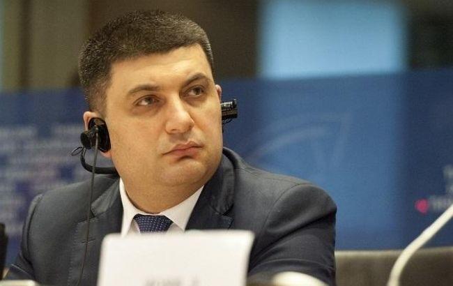 Фото: Владимир Гройсман призывает власти на местах разработать стратегию энергоэффективности