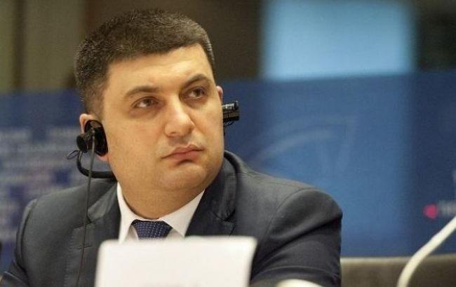 Фото: Володимир Гройсман усунув Михайла Бардонова від виконання обов'язків